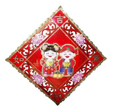 ChineseNewYear-Decoration